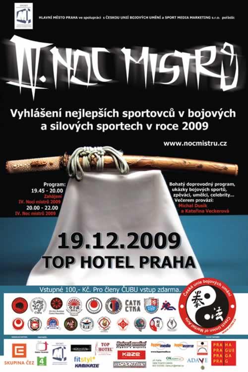 noc-mistru-2009-500